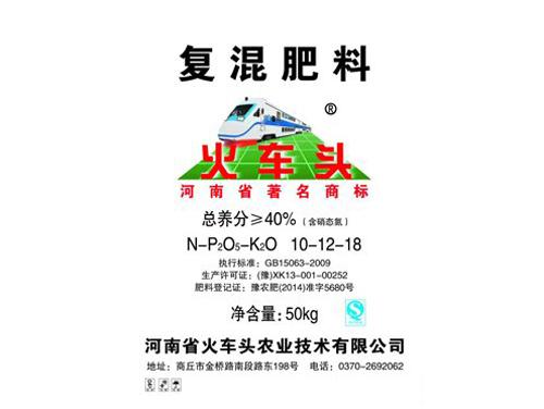 复混肥料 烟草肥10-12-18
