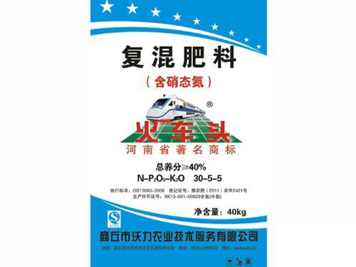 复合肥30-5-5玉米专用肥