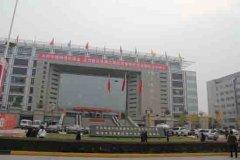 我公司参加2014第二十一届中国杨凌农业高新科技成果博览会