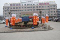热烈祝贺河南火车头16周年庆典会议顺利召开
